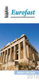 GreeceTaxCard2018