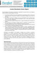 Bulgaria-Naturalization-Scheme-03032015-1