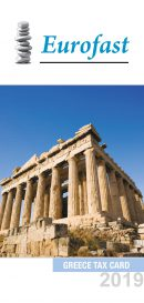 GreeceTaxCard2019
