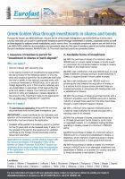 Eurofast_Greek-Golden-Visa-shares_bonds