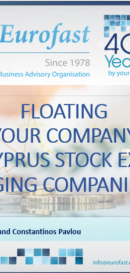 Floating your company on the Cyprus Stock Exchange