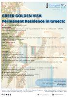 golden Visa GR-Max-Quality (1)