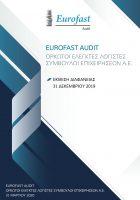 Έκθεση-Διαφάνειας-EUROFAST-AUDIT-A.E.-page-001